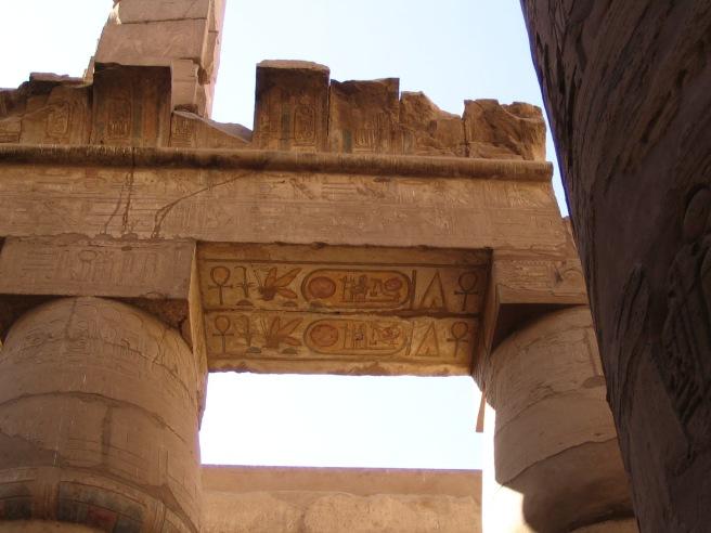 Egypt 2005 024